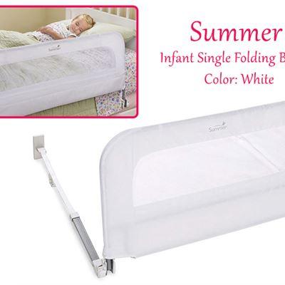 fb6dc961385 NEW Summer Infant Single Folding Bedrail