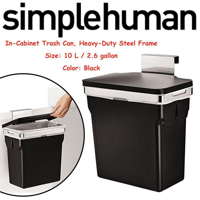 Amazon Com Simplehuman In Cabinet Trash Can Heavy Duty Steel