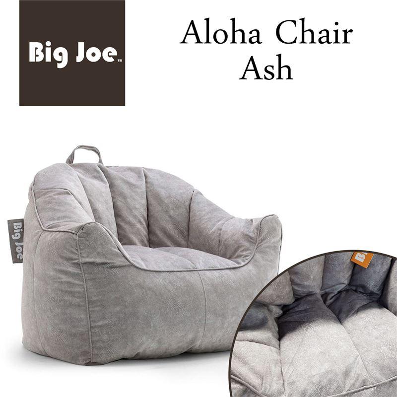 Prime Clearance Depot New Big Joe Aloha Chair Ash Inzonedesignstudio Interior Chair Design Inzonedesignstudiocom