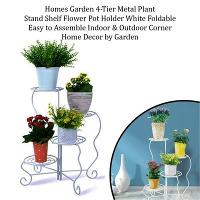 NEW Homes Garden 4-Tier Metal Plant Stand Shelf Flower Pot Holder White Foldable Easy to Assemble Indoor & Outdoor Corner Home Decor by Garden